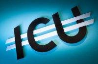 Журналісти провідних українських ЗМІ завершили навчальний економічний курс за підтримки ICU