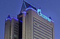 """""""Газпром"""" назвали другим за величиною нафтогазовим гігантом світу"""