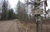 В результате вчерашнего обстрела Песков погиб военный