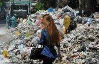 """В столице Ливана продолжаются демонстрации в связи с """"мусорным кризисом"""""""