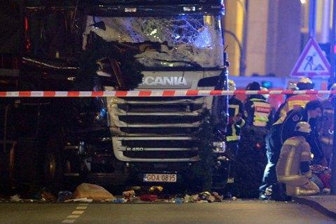 Сім'я загиблого в берлінському теракті українця отримає €10 тис. від ФРН, - посол