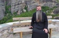 УГКЦ назначила священника на Кипре