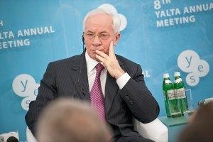 Азаров: ЕС - не жених, Украина - не невеста