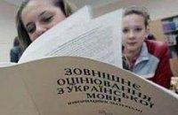 В Украине стартовала вступительная кампания 2010 года