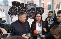 Аваков: ветерани-добровольці в Золотому перебували законно
