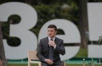 Центр Разумкова: за Зеленського готові проголосувати 35% українців, за Бойка - 20%