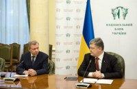 Порошенко призвал Смолия забрать заявление об отставке
