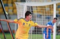 """Украинская """"молодежка"""" может сыграть с Испанией в плей-офф к Евро-2015"""