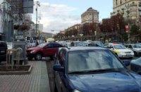 Київ втрачає на парковках мільйонів гривень
