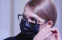 Тимошенко, яка захворіла на коронавірус, розповіла про своє самопочуття