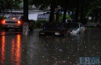 Западную Украину предупредили о шторме