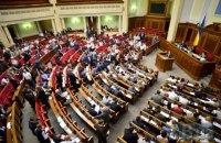 Комітет з питань культури ВР схвалив два профільні законопроекти
