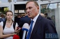 Суд изберет Ефремову меру пресечения в понедельник