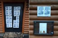 Львівську церкву УПЦ МП обклеїли листівками зі Сталіним