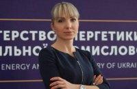 Кабмин назначил и.о. министра энергетики Ольгу Буславец