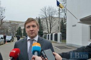 """Обгрунтованість вимог """"Газпрому"""" до """"Нафтогазу"""" розгляне суд, - Коболєв"""