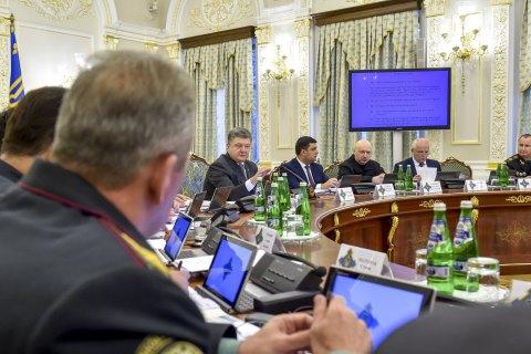 Порошенко призвал повысить зарплаты пограничникам до уровня военных