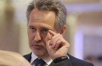 Австрийский суд решил, что экстрадиция Фирташа в США допустима