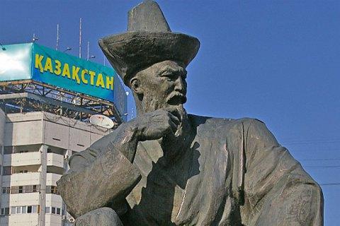 """Бойовик """"ЛНР"""" отримав 25 років за подвійне вбивство у Казахстані"""