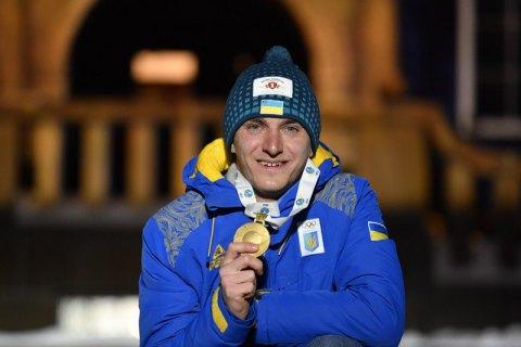 Зеленський призначив чемпіону світу з біатлону Підручному щомісячну президентську стипендію