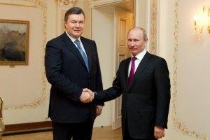 Янукович приїхав на зустріч до Путіна