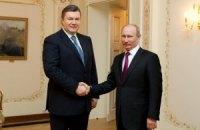 Янукович з Путіним готуються закріпити розмежування Азово-Керченської акваторії