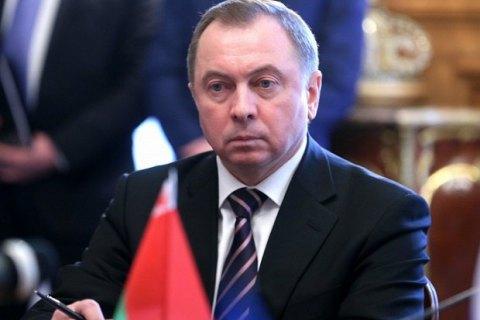 Голова МЗС Білорусі заявив про необхідність збереження територіальної цілісності України без Криму