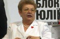 Тітка Тимошенко має намір створити музей політичних репресій
