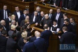На оппозицию подали в суд из-за блокирования Рады