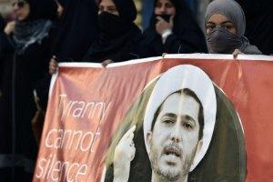 Лідера опозиції Бахрейну засудили до 4 років в'язниці