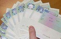Набули чинності нові правила видачі шенгенських віз