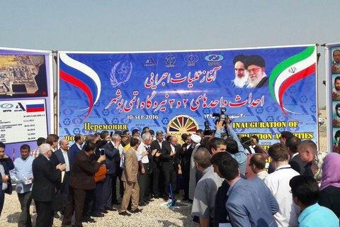 Іран почав будівництво другого енергоблоку своєї єдиної АЕС
