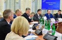 Порошенко: Время, когда Украина выживала только за счет кредитов, закончилось