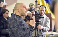 Апелляционный суд перенес рассмотрение дела Крысина на три недели (обновлено)