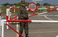 На Закарпатье неизвестные вывезли пограничника в багажнике автомобиля к реке и угрожали ему