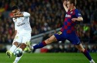 """Испанские фаны бойкотируют Суперкубок: """"Реал"""", """"Барселона"""", """"Атлетико"""" и """"Валенсия"""" продали лишь 1 тыс. билетов"""