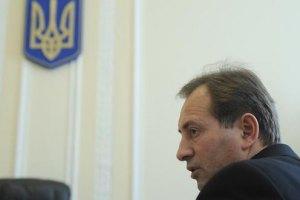 Томенко: объективную информацию об использовании средств на Евро заслушает новый парламент