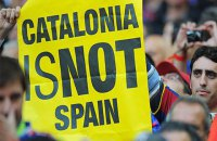 """Catalonia is not Spain""?"