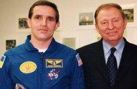 Кучма стал почетным академиком Международной академии астронавтики