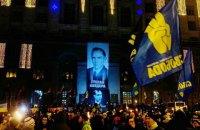 Посольства Польши и Израиля осудили Львовский облсовет и КГГА за мероприятия в честь Бандеры и Мельника