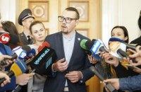 """Віталій Безгін: «""""Слуга народу"""" – це, імовірніше, коаліція, а не монобільшість»"""