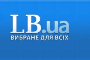 LB.ua запустив українську версію