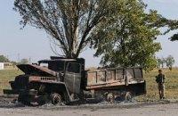 """Боевики обстреляли военных возле Мариуполя из пушек и """"Градов"""""""