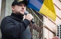 """""""Євросолідарність"""" вимагає звільнити активіста, затриманого на акції проти Волошина"""