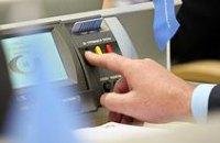 В Днепропетровске «Батьківщина» и «Фронт Змін» не проголосовали за регламент II сессии горсовета