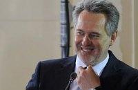 Приватизація облгазів обійшлася Фірташеві в 325 млн грн