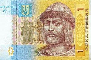 Порошенко объявил князя Владимира создателем украинской государственности