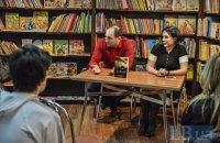 Соня Кошкина проведет в Черкассах встречу с читателями