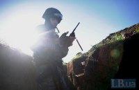 С начала дня на Донбассе ранен один военнослужащий