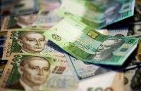 В августе госдолг Украины сократился на 16,9 млрд грн